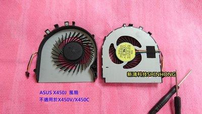 《筆電很燙常斷電》ASUS X450J...
