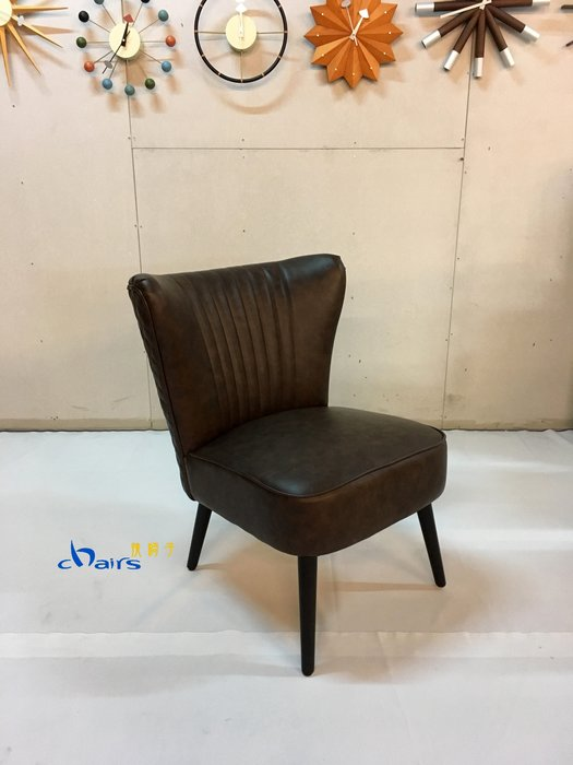 【挑椅子】沙發 休閒單椅 餐椅  (復刻品) ZY-H04