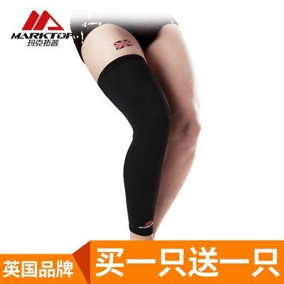 Henry小鋪-籃球護腿 夏季加長護小腿運動護膝 跑步透氣護具男女褲襪#滑板#運動用品#護具