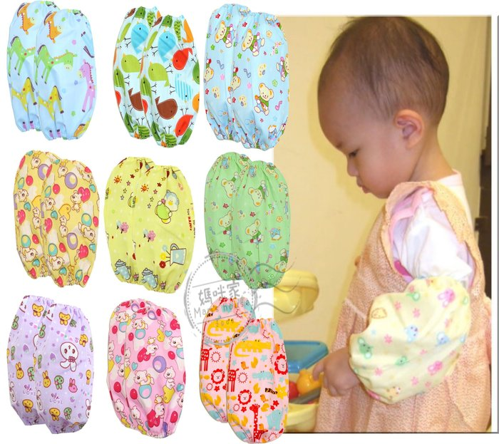 媽咪家【B058】B58寶寶袖套 防髒 防塵 純棉 工作 手套 手臂套 鬆緊束口 可搭配 工作圍裙