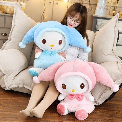 【便利公仔】含運 兔子玩偶公仔裝飾毛絨布娃娃大號粉色女生可愛少女心INS網紅玩具