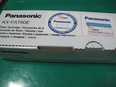 國際牌Panasonic KX-FAT90E傳真機碳粉匣適用KX-FL313/KX-FL323TW原廠公司貨雷射碳粉匣
