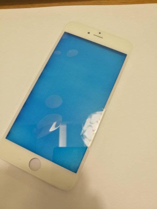 【保固半年】Apple iphone 6S plus 螢幕 面板玻璃 純面板 玻璃 贈手工具 - 白色