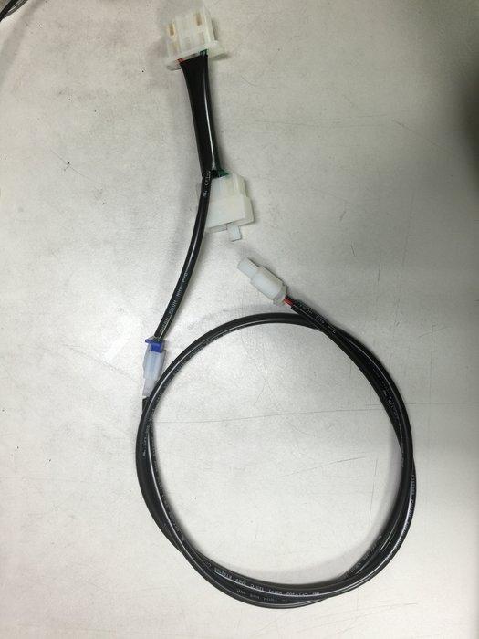 0.5米長 改燈電線加長 電線 改裝 鎖頭電門正電ACC引出線組 延長線 50公分