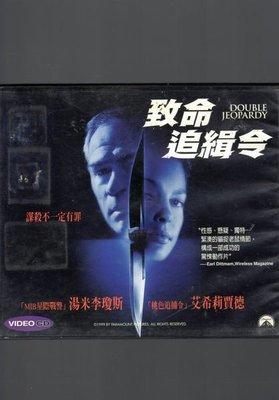 *老闆跑路*致命追緝令 VCD二手片,下標即賣,請看關於我