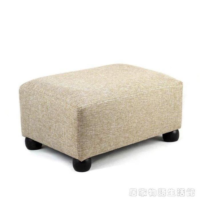 全店免運—_—腳凳矮凳布藝沙發凳小板凳小凳子腳踏小方凳茶幾凳軟美甲凳 【凹凸曼】