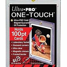 (全新品)美國 Ultra PRO 抗UV吸磁式卡夾 (100PT)