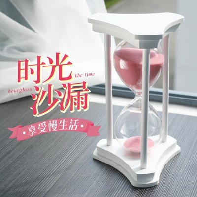 1件免運 沙漏 沙漏計時器60分鐘30時間半一小時家居裝飾擺件小創意個性時光木質 mks