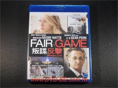 [藍光BD] - 不公平的戰爭 ( 叛諜反擊 ) Fair Game