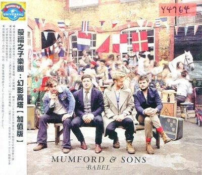 *還有唱片行* MUMFORD & SONS / BABEL 二手 Y4764