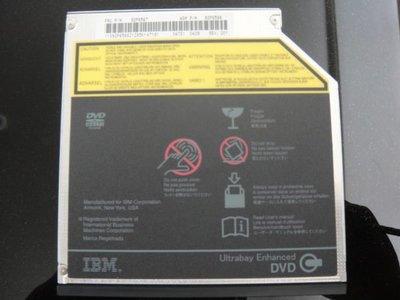 筆電維修零件出清,IBM R50/R51/R52/R60/R61 全新原廠内建DVD Enhanced全面出清價,只要$500