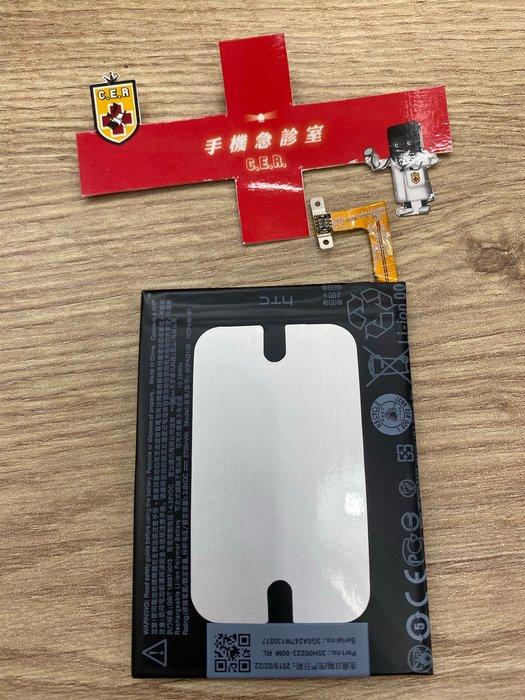 手機急診室 HTC 蝴蝶2 蝴蝶3 B810 B830 電池 耗電 無法開機 無法充電 電池膨脹 現場維修