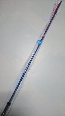 """""""萊特茵工房""""ARAKI Z-V71 V71 雙頻 超寬頻 高增益 車木瓜(全長102cm) 藍色下標區"""