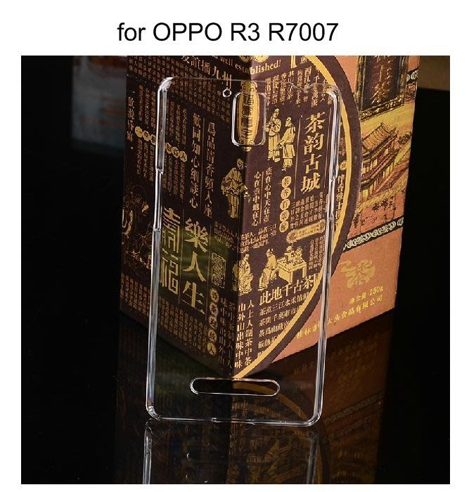 *PHONE寶*OPPO R3 R7007 羽翼水晶保護殼 透明保護殼 硬殼 保護套 透色殼