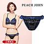 Peach John 迷死男友 浪漫舒適 性感透膚花邊蕾絲內褲  LUCI日本代購 1019375