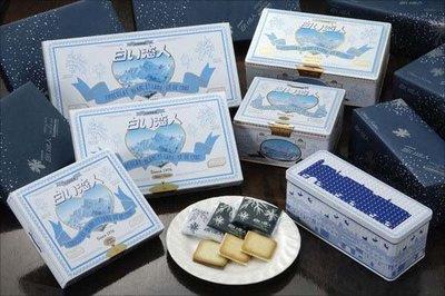 北海道名品館  日本北海道 白色戀人巧克力餅乾 石屋製菓 白巧克力餅乾18入  現貨