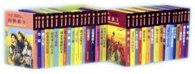 【大衛】 東方 跨世紀小說精選:限量(共36冊)  只要5200 元