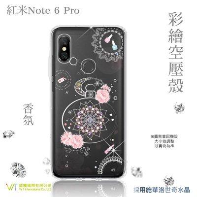 【WT 威騰國際】WT® 紅米Note 6 Pro 施華洛世奇水晶 彩繪空壓殼 軟殼 -【香氛】
