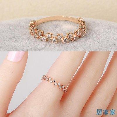 居家家 時尚微鑲雙排水鉆食指戒指日韓版氣質女生裝飾指環尾戒個性小指
