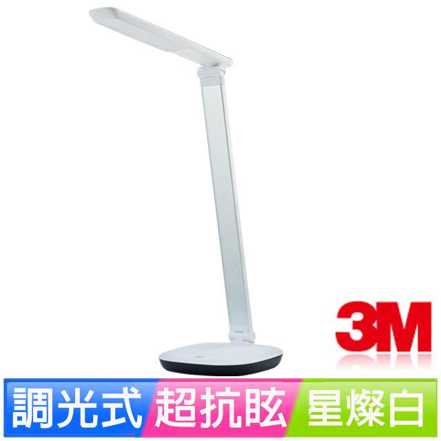 3M 58°抗藍光 調光式 護眼 博視燈/檯燈/抬燈/桌燈 LD3000 星燦白/玫瑰金