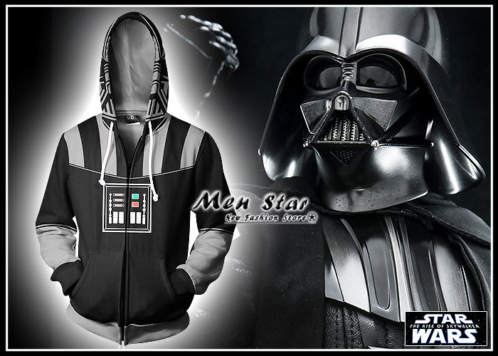 【Men Star】免運費 STAR WARS 天行者的崛起 彈力運動外套 角色扮演 COSPLAY 衣服 小孩 服飾