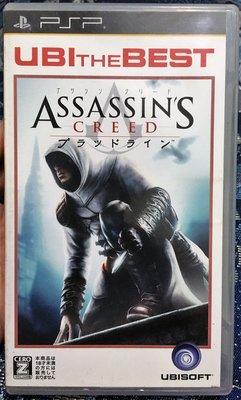 幸運小兔 PSP遊戲 PSP 刺客教條 血緣 Assassins Creed Bloodlines 日版遊戲 D5