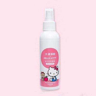?附發票?水清淨全方位 Hello Kitty 抗菌液 隨身瓶 150ML 水清淨抗菌液 水清淨 滅菌液