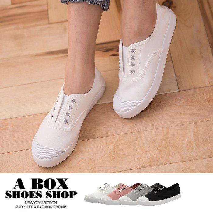 格子舖*【KP6515】簡約素面百搭方便穿拖 貝殼鞋頭懶人鞋 小白鞋 帆布/布面鞋 3色