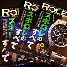 Real Rolex Vol.21 2019 - 全新未開封
