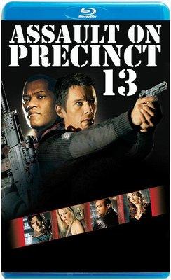 【藍光】血濺十三號警署 / 暴火線13 / 殲滅13區 / Assault on Precinct 13 (2005)