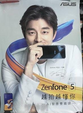 孔劉 代言 華碩 ASUS ZenFone 5【巨型告示海報】孤單又燦爛的神 鬼怪 Gong Yoo