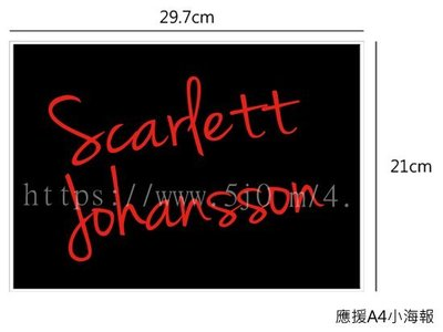 〈可來圖訂做-海報〉Scarlett Johansson 史嘉蕾喬韓森 應援小海報