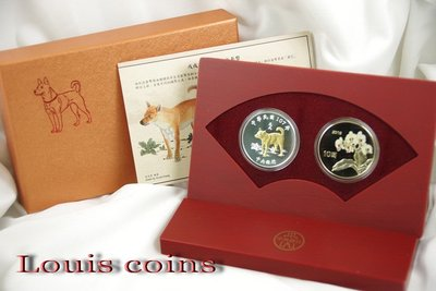 【Louis Coins】中央造幣廠─2018民國107年狗年套幣‧附台銀收據