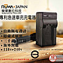 【3C王國】樂華 ROWA FOR PENTAX D- LI78 快...