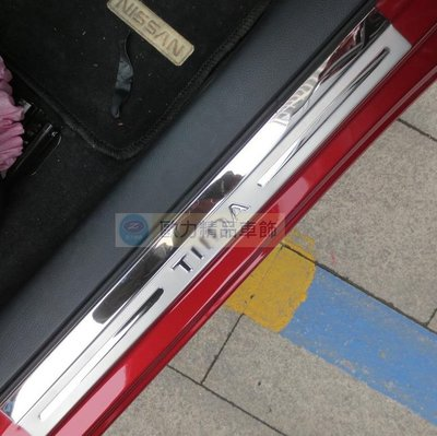 ~歐力車飾~日產 NISSAN 2013 BIG TIIDA 迎賓踏板 BIG TIIDA 不鏽鋼迎賓踏板