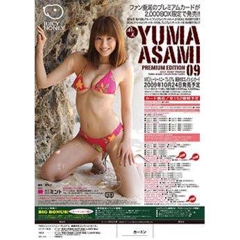 全新 麻美ゆま 麻美由真 Yuma Asami Juicy Honey Collection Cards Premium 09 SP Action卡 動感特別咭