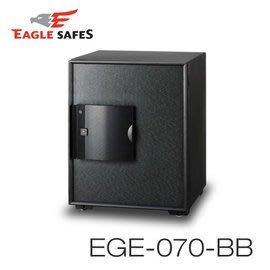 【皓翔居家安全館】Eagle Safes 韓國防火金庫 保險箱 (EGE-070-BB)(黑)