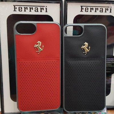 彰化手機館 Ferrari 手機殼 法拉利 iPhone7 正版授權 iPhone8 GTB系列 i7 i8 背蓋