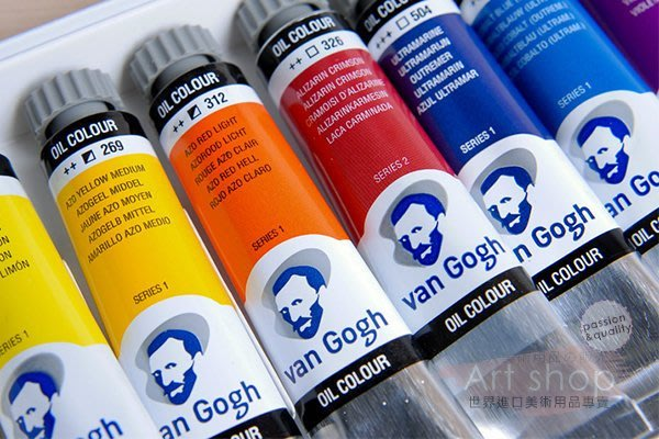 【Artshop美術用品】荷蘭 Van Gogh 梵谷 油畫顏料「40ml S2級 單支販售」