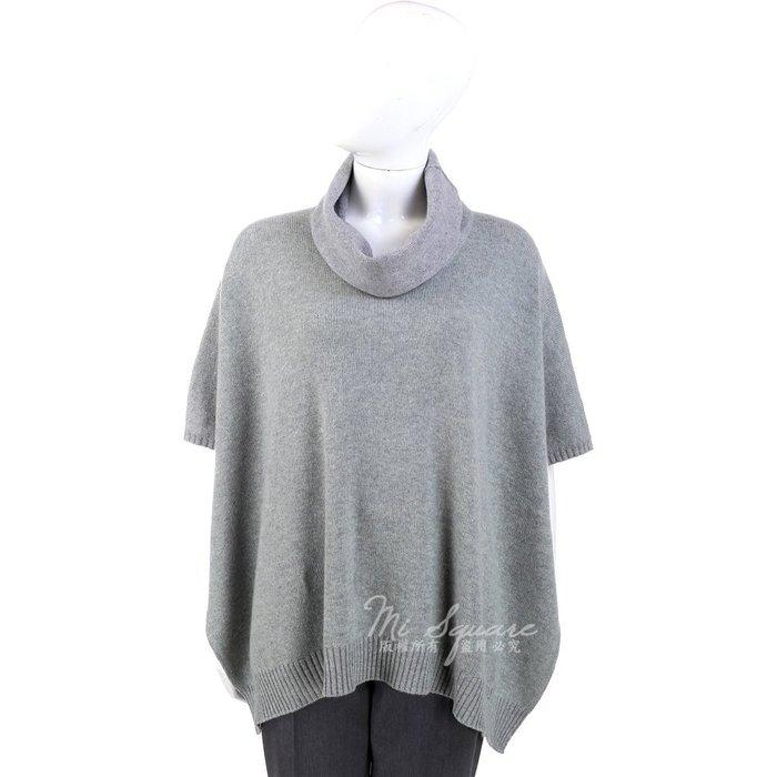 米蘭廣場 FABIANA FILIPPI 雙色拼接設計短袖毛衣 / 披肩(灰綠色) 1340359-36