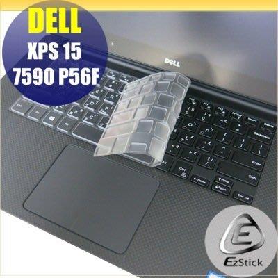 【Ezstick】DELL XPS 15 7590 P56F 奈米銀抗菌TPU 鍵盤保護膜 鍵盤膜