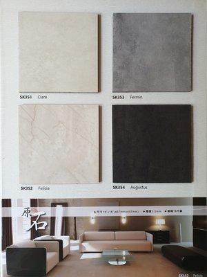 美的磚家~特價!表層UV塗佈超值!超耐磨防焰匠藝石紋水泥板塑膠地磚塑膠地板~45cm*45cm*3m/m每坪1000元