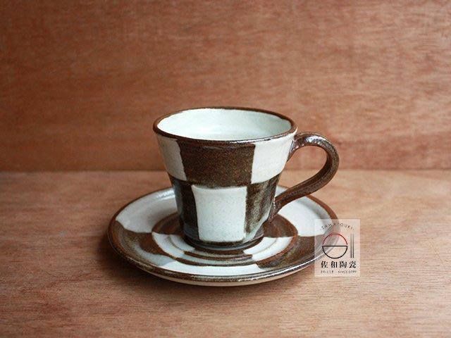 +佐和陶瓷餐具批發+【XL080422-4 粉引市松杯皿組-日本製】日本製 咖啡杯 杯皿組 喝茶杯 杯