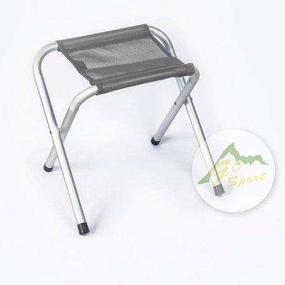 【Go Sport】露營椅/折疊椅/輕便椅/折合椅/鋁管輕巧椅/體積小重量輕方便好攜帶51220(現貨是藍色)