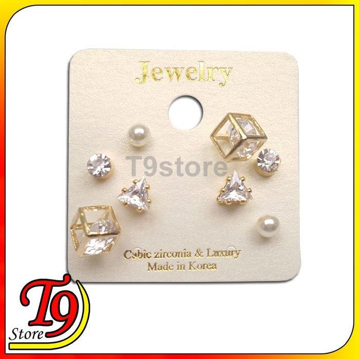 T9store】韓國製 立體方型組合貼耳式耳環