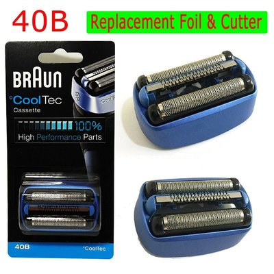 博朗 Braun CoolTec冰感 5676 CT2S CT3 CT4S 40B刀頭網 40B鋁箔刀頭盒剃須刀更換配件