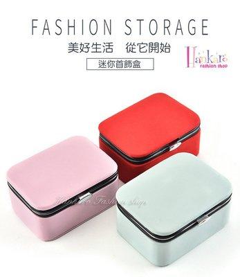 ☆[Hankaro]☆流行便攜迷你飾品收納盒