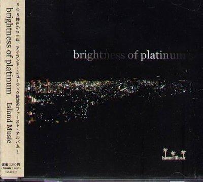 K - Island Music - brightness of platinum - 日版 - NEW