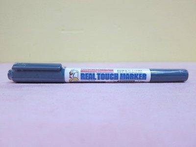 土城三隻米蟲 鋼彈麥克筆 水性漆雙頭鋼彈筆 灰色 GM 401