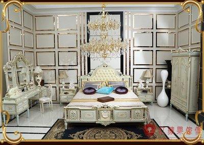 [紅蘋果傢俱] 宮廷床 宮廷凡爾賽系列 歐式 雙人床 新古典 頂級 床台 床架 高檔 法式 奢華